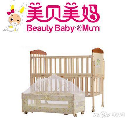 婴儿用品品牌加盟可靠吗