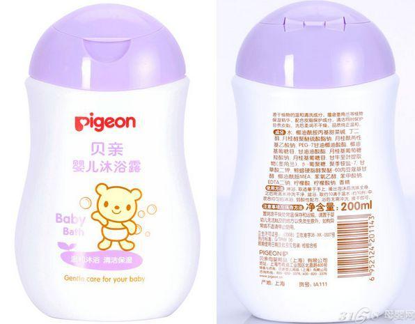 婴儿沐浴露品牌排行榜