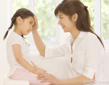 怎么培养孩子的情商德育