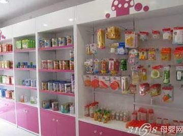 广州婴儿用品批发市场
