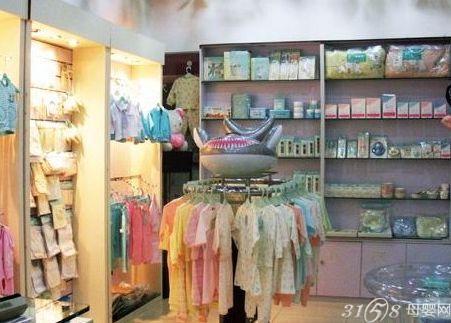 开婴童用品加盟店