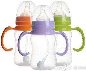 PP奶瓶哪个牌子好