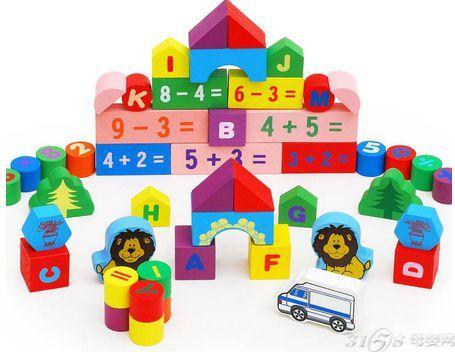 什么牌子的积木玩具好