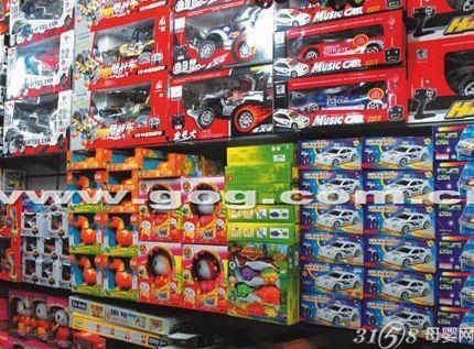 西安儿童玩具批发市场