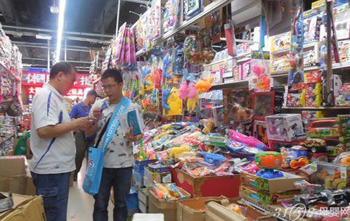 上海儿童玩具批发市场