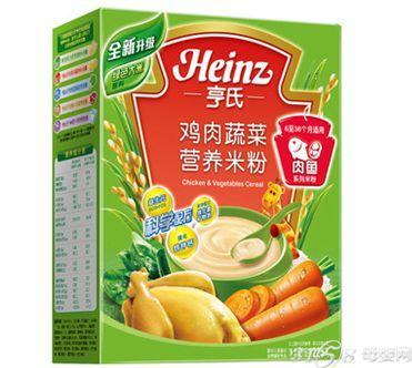 香港值得买的婴儿用品