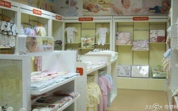 加盟婴儿用品店需要多少钱