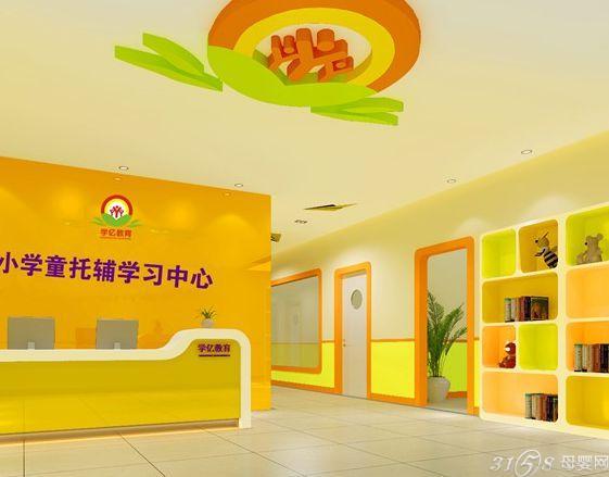 幼儿教育加盟店开在哪好
