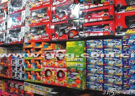 东莞儿童玩具批发市场
