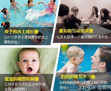 高端婴儿游泳馆