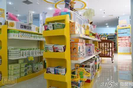 可爱可亲婴儿用品在小县城开店有市场前景吗?
