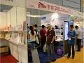 第26届京正广州孕婴童产品博览会什么时候举办?