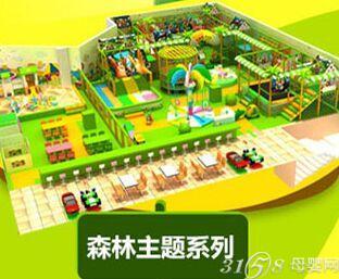 加盟开心一乐儿童乐园要多少钱