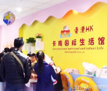 开香港卡依婴儿游泳馆怎么样