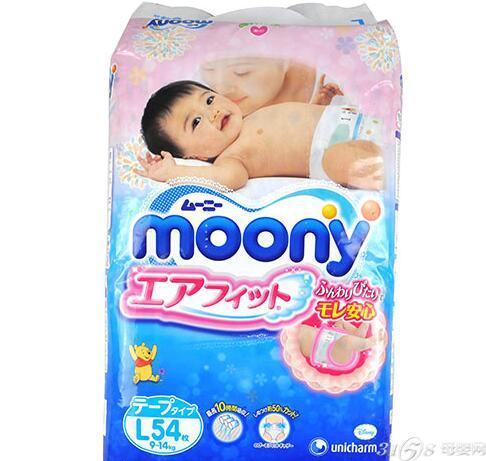 加盟熊猫baby母婴工厂店怎么样