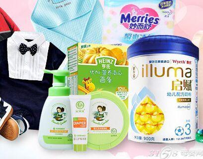 开个母婴生活馆不知道做什么品牌