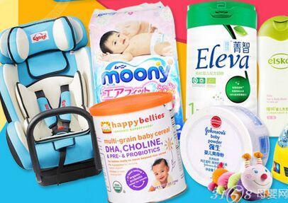 加盟熊猫baby母婴工厂店可靠吗