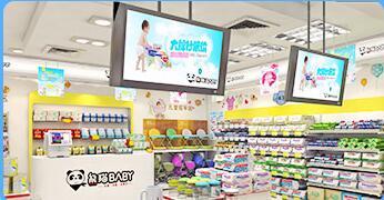 2018熊猫baby母婴工厂店收益好吗?流程是什么
