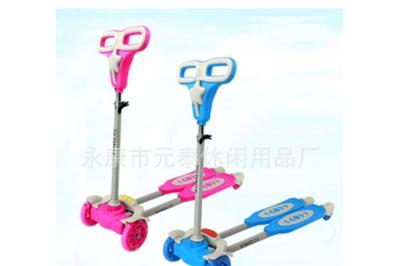 如何选择儿童滑板车 未来星儿童滑板车加盟条件