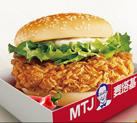 打破西式快餐市场竞争僵局,麦塔基有何高招?