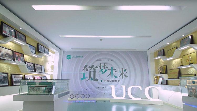 2018年UCC國際洗衣宣傳片