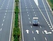 高速公路行驶须知