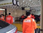 汽车美容保养维修加盟 艾姆肯经营简单