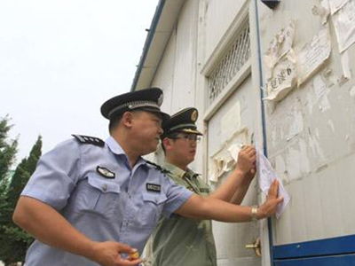陕西省长安区法院查封违章房产维护申请人合法权益