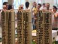 西安房价涨跌的几个小秘密 房买还是不买?