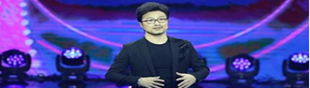 汪峰担任《演说家》导师 现场演讲打动鲁豫局座