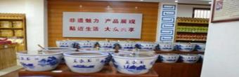 谷雨承康黑米茶携500多陕西名特产即将亮相杭州西湖