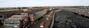 煤老板转型后的投资路线