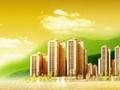 全国居民人均住房建筑面积达40.8平方米