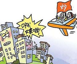 买房选楼层学问大,你家的楼层选对了吗?