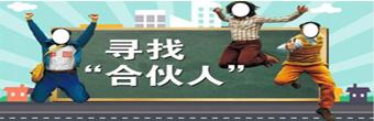 """90后连续创业者刘大猫亲历""""秒啊""""平台服务"""