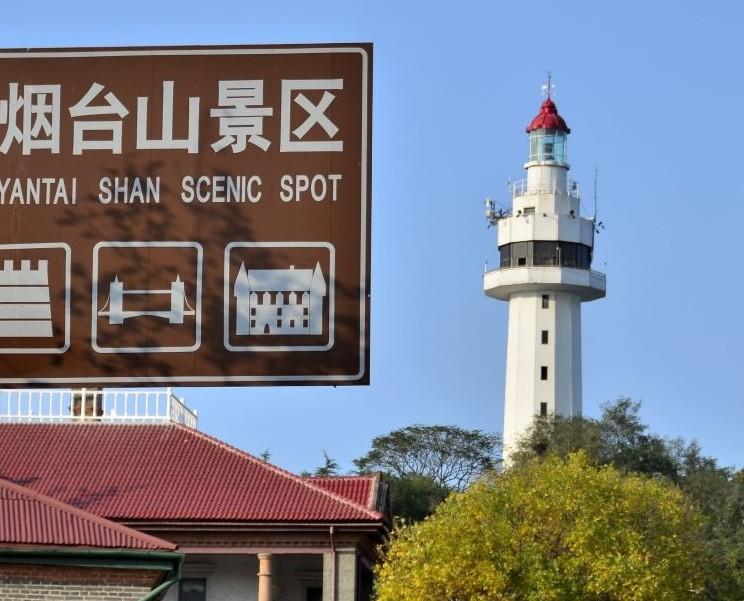 重庆南山风景区-3158财富齐鲁