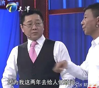 红的前亿万富翁王用明,因公司拖欠巨款被起诉.近期,大兴法院对王