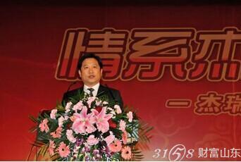 刘学景财富12亿美元中共党员高级经济师现任山东凤祥(集...