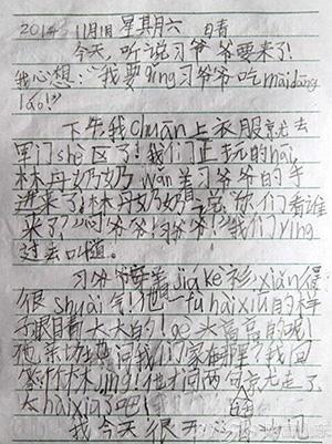 张成亦 可爱 女孩/7岁女孩红遍网络双马尾可爱小女生日记习爷爷太害羞了... 图片...
