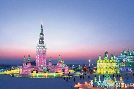 国际冰雪节地点:黑龙江省哈尔滨市哈尔滨会展中心,松花江,太阳岛,中央