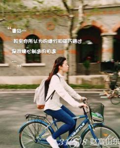 自行车小故事2下载