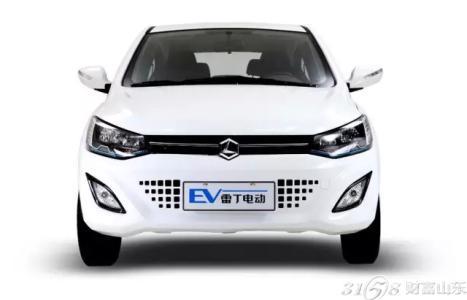 想买电动汽车雷丁电动汽车怎么样高清图片