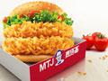 麦塔基汉堡加盟店需要多少加盟费?