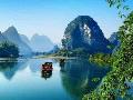 武汉市发布旅游线路指导价 让游客心中有数