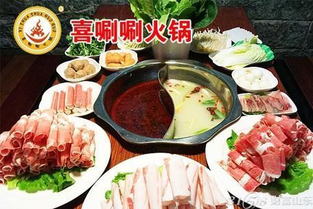 嘻唰唰小火锅加盟
