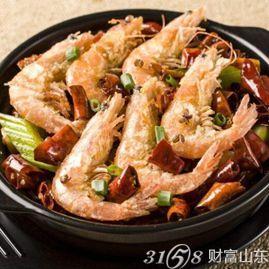 花甲煮艺海鲜快餐
