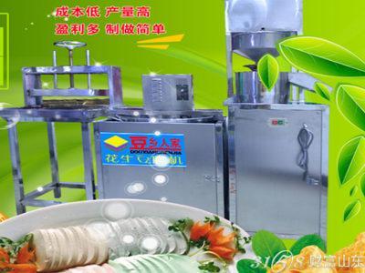 豆乡人家豆腐机可以加盟吗