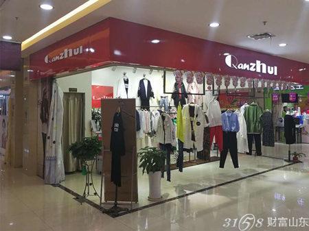 Qanzhui女装怎么加盟?开店前期需要多少加盟费用