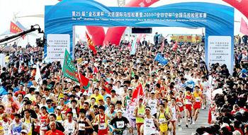 2015大连国际马拉松赛