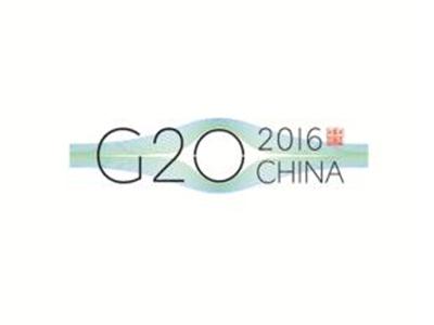 g20杭州logo 矢量图
